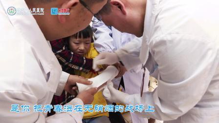 云南省武定县人民医院主题曲《假如没有你》