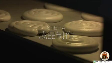 大连老张海参——【栗子蛋糕】