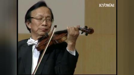 """07小提琴曲《贝多芬F大调奏鸣曲""""春天""""第一乐章快板》 刘育熙教授小提琴独奏音乐会2004"""