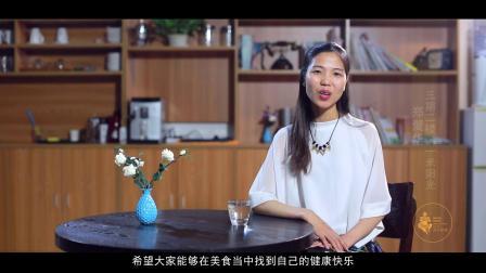 健康生活 郑州美食 创意视频 美食大胃王 特色美食 不一样的味道 健康养生