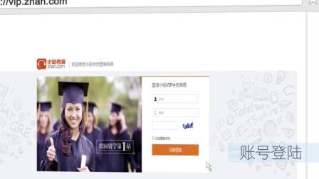 小站教育LMS上课平台宣传片
