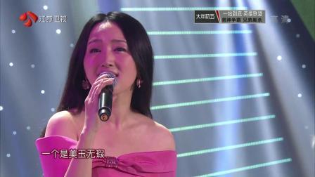 杨钰莹-《枉凝眉》《千年等一回》《月圆花好》《我不想说》