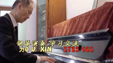 钢琴课大叔用钢琴弹奏老歌《涛声依旧》这是我听过最好听的民间版本钢琴曲经典
