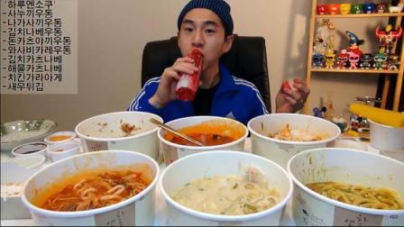 【剪说话】韩国吃播大胃王奔驰小哥吃乌冬面_美食圈_生活_