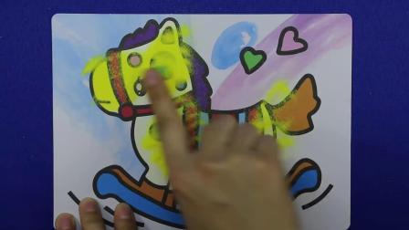 爱乐家园 亲子游戏 旋转木马沙画 儿童智商手工