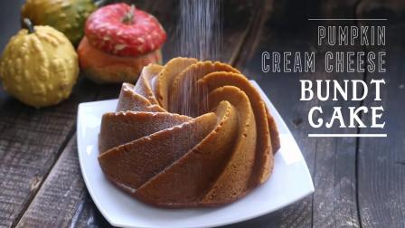 Pumpkin Cream Cheese Bundt Cake 南瓜奶油芝士蛋糕