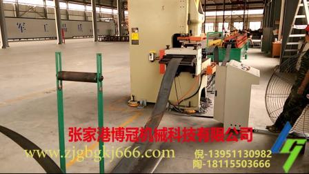 张家港博冠机械科技有限公司 -冷弯成型 -辊压成型-全自动太阳能光伏支架生产设备-U型材生产线