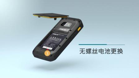 GT-500 更换电池中文字幕