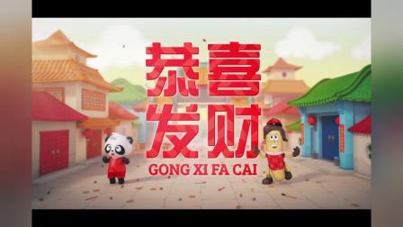 新年祝福拜年卡通人物燃放炮竹动画演绎新春祝贺宣传片视频素材