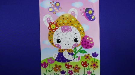 爱乐家园 亲子游戏 小女孩钻石贴画 白雪公主 智力手工