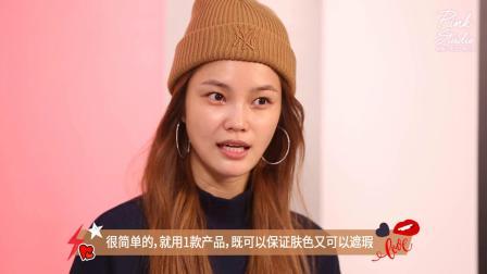 【banila co.芭妮兰】#韩音得##粉红美妆直播室#第九集
