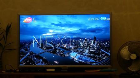 广州综合频道2018包装
