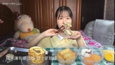『吃播』早餐特辑芦兜粽·肉松虎皮卷·炸牛奶·春卷·米糕·南瓜饼·南瓜小米粥