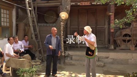 中国文化遗产日定襄秧歌演唱会《老来亲》卜光前 刘三元演唱《高清》