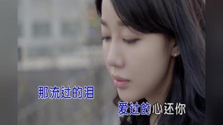 赵昊枫-不要再骗自己 红日蓝月KTV推介