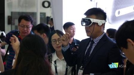 增强现实和虚拟现实:重新定义现实世界,精彩尽在2018亚洲消费电子展