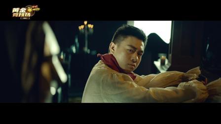 《炉石传说》第二季黄金竞技场宣传片