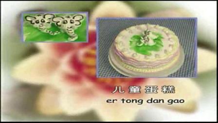 怎么做蛋糕 小吃教程 diy蛋糕图片