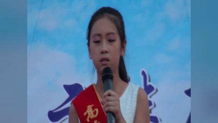 朗诵《我爱你中国》——新华拍摄