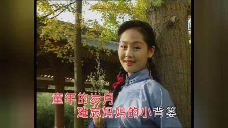 董文华-小背篓-国语-民歌-DVD原唱