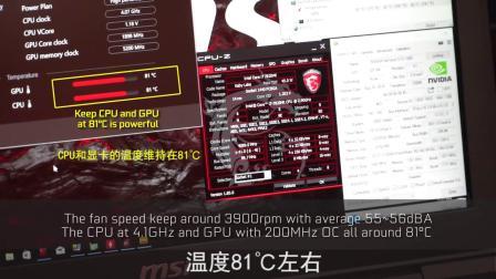 GT75VR Titan_ (字幕)
