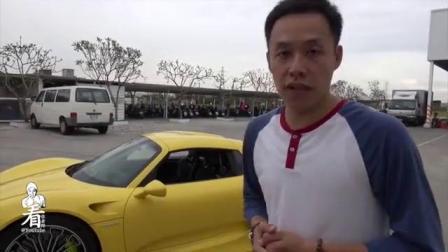 [中文] 2016试驾评测讲解保时捷918 Spyder旗舰混动超跑Porsche_试车视频_汽车报价20167