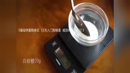 家庭烘培简单学 戚风蛋糕制作教程电饭锅