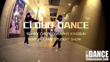 渭南街舞 云舞舞蹈培训 Choreography课程视频