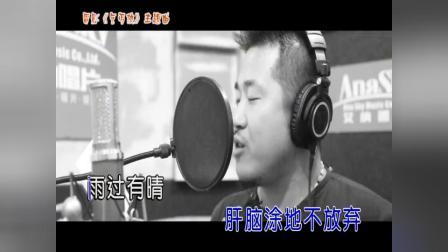 杜歌、令狐、耀阳《风生水起》MV 电影《乞丐帮》主题曲