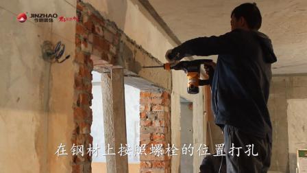 今朝装饰-老房装修加固技术