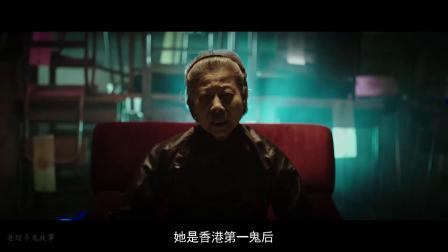 羅蘭香港第一鬼婆的傳奇風華