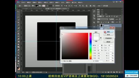 PS教程:打造手绘简约时钟图标(51RGB在线教育)