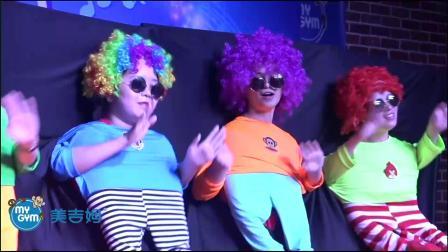 9-小人舞WE WILL ROCK YOU-20171025美吉姆音乐节