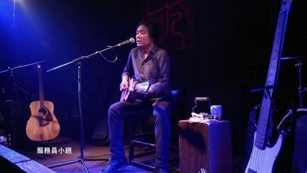 服务员小赵 //任明炀音乐现场/2018年3月天津后巷