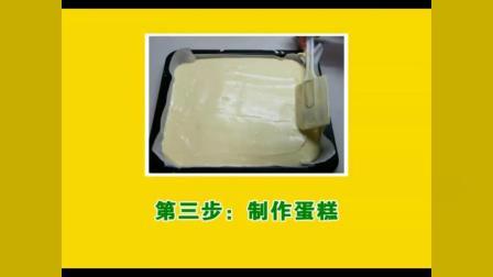 蛋糕现场裱花视频 生日蛋糕奶油的做法