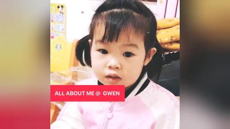 All about me @ Gwen