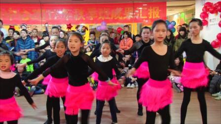 和平县舞成艺术培训中心~拉丁舞东方初级恰恰班