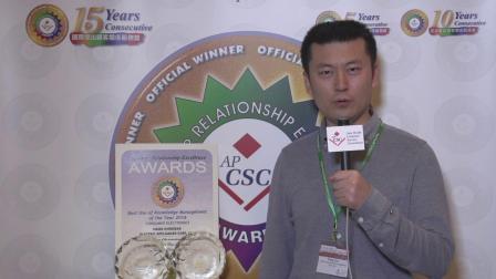 亚太顾客服务协会 2016国际杰出顾客关系服务奖 颁奖典礼 海尔