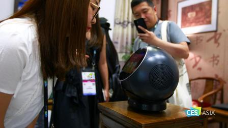 2018亚洲消费电子展全方位展示5G互联互通的美好未来