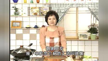 厨师烹饪技术26法 大全视频教程 厨师全套刀工烧菜做菜切菜工法15炖
