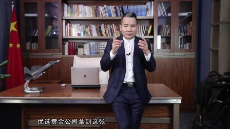 张虎成讲(二):商业汇票市场又要涌现一批新富豪!