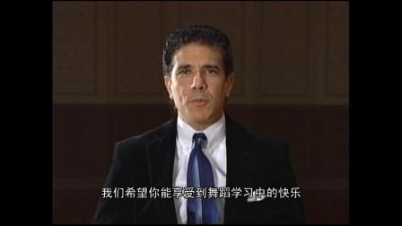 Rumba 中级31-33 2012柯斯拉丁舞新ABC中文字幕