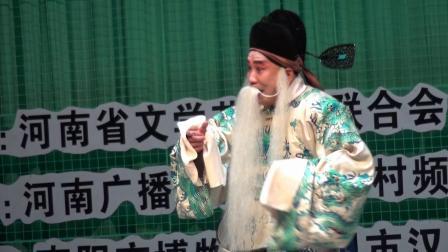 豫剧【访帅出征.花园】一折演唱:博爱县戏剧艺术发展中心张卫星等(卧龙老高摄制)。