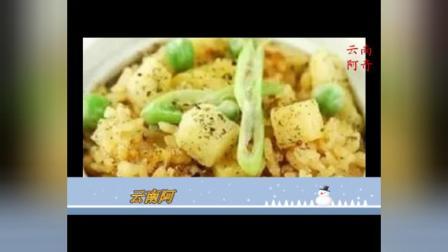 土豆的这几种做法,比吃蒸排骨还营养美味,吃过还想吃