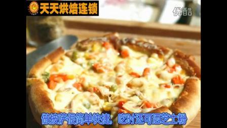 爱烘焙视频_蛋糕烘焙学习中国烘焙师网上海烘焙学校_烘焙教学视频