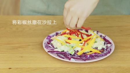 只会单一做蔬菜、水果沙拉?那这一款鸡蛋牛油果沙拉是个不错的新尝试