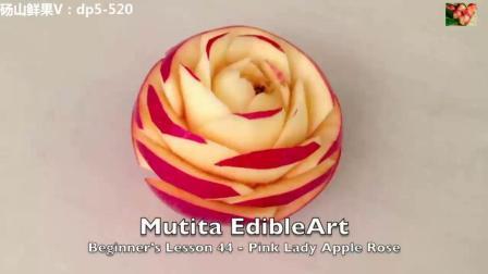 苹果雕刻玫瑰花