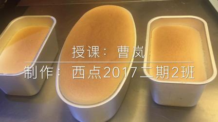 酸奶蛋糕制作