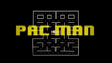 饶 广禛  -  PAC-MAN