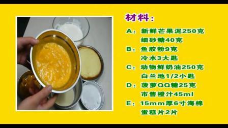 蛋糕制作视屏(刘科元艺术蛋糕)卡通老虎在线观
